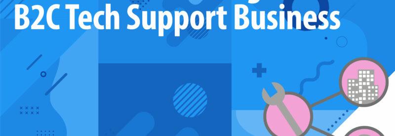 Tech Support B2B B2C Article Header